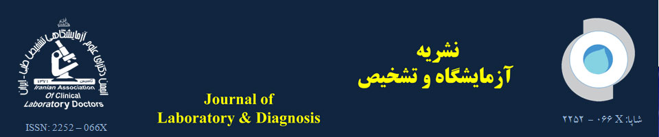 Laboratory & Diagnosis